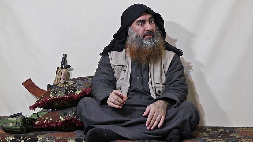 Источник рассказал о роли Ирака в ликвидации главаря ИГ