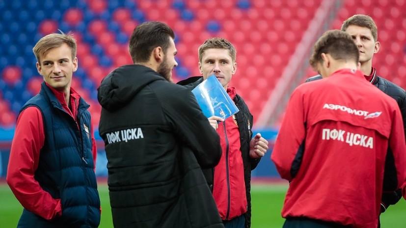 Стали известны стартовые составы ЦСКА и «Динамо» на матч 14-го тура РПЛ