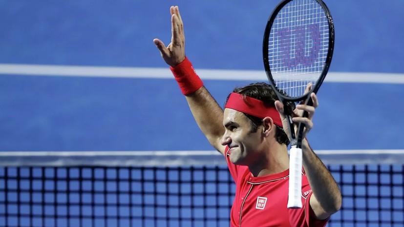 Федерер в 10-й раз в карьере выиграл турнир ATP в Базеле