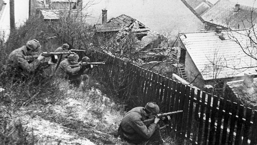 «Приговор гитлеровской Германии»: какую роль в Великой Отечественной войне сыграло освобождение Будапешта