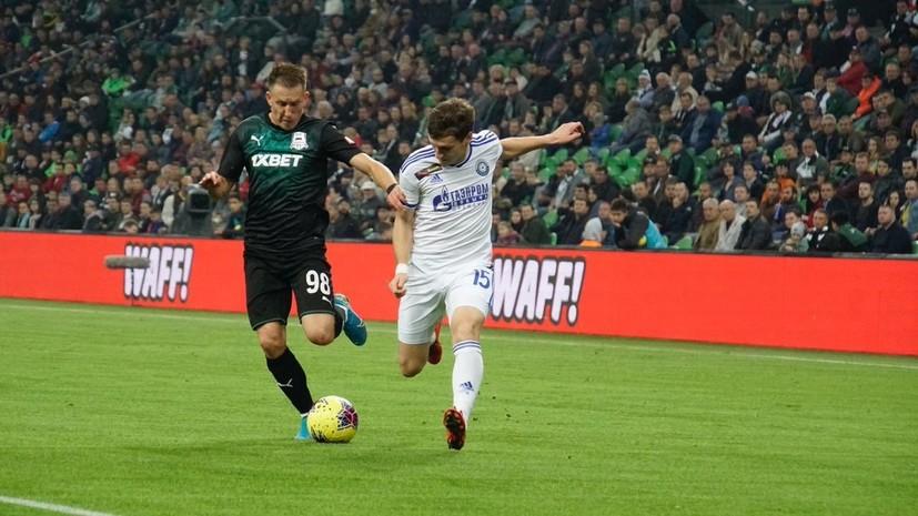 «Краснодар» и «Оренбург» не выявили победителя в матче РПЛ