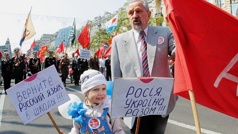 «Вовсе не демократический процесс»: зачем Венецианская комиссия направила инспекцию на Украину