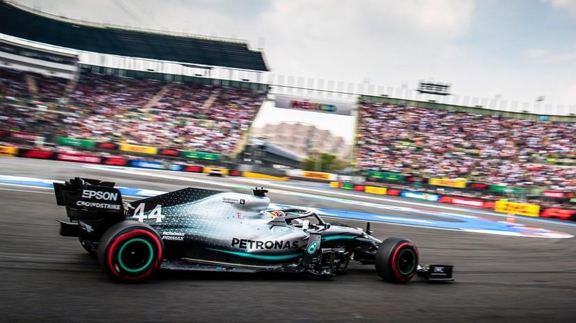Хэмилтон выиграл Гран-при Мексики, Квят — девятый