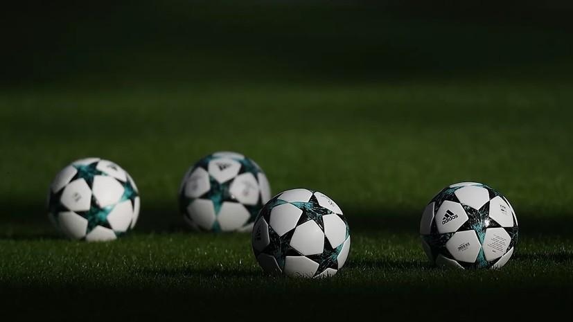 Казань подала заявку на проведение матча за Суперкубок УЕФА 2023 года