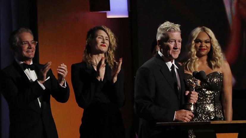 «Разносторонне одарённый человек»: режиссёр Дэвид Линч получил почётный «Оскар»