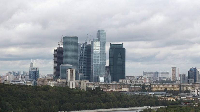 Синоптики прогнозируют -7 °С в Москве в ночь на 2 ноября