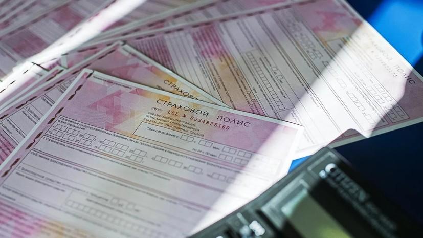 Эксперт прокомментировал наиболее частые случаи страховых мошенничеств