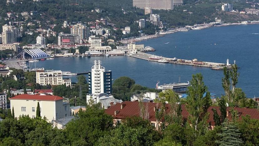 Правительство распорядилось создать игорную зону в Ялте