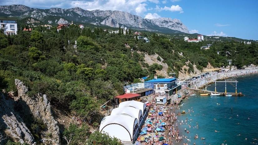 Крым обновил рекорд почислу принятых туристов