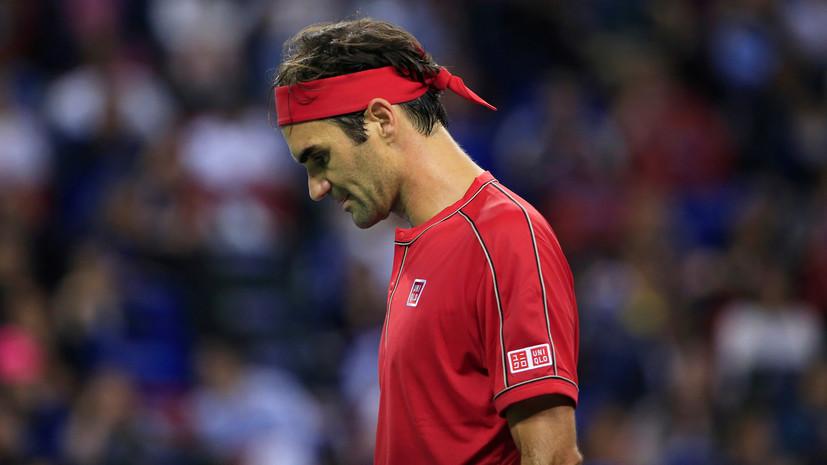Федерер пропустит «Мастерс» в Париже