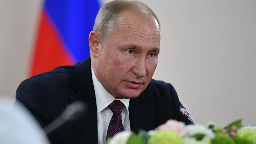 Путин поручил ужесточить наказание за пропаганду наркотиков