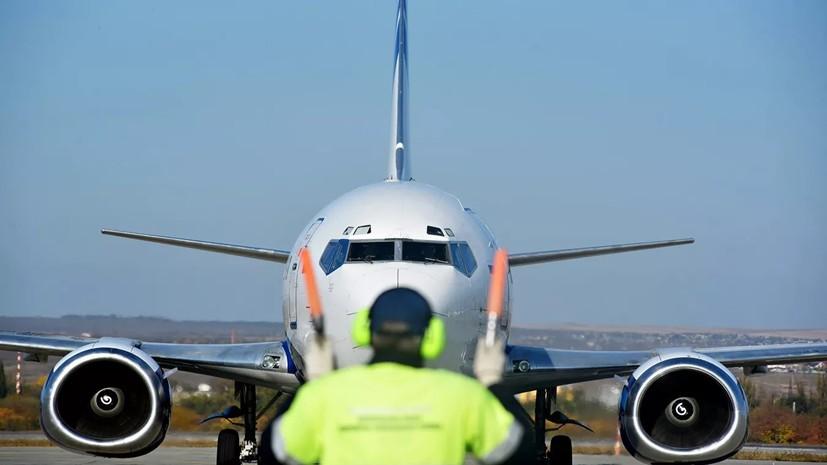 Птица попала в двигатель самолёта в Минеральных Водах