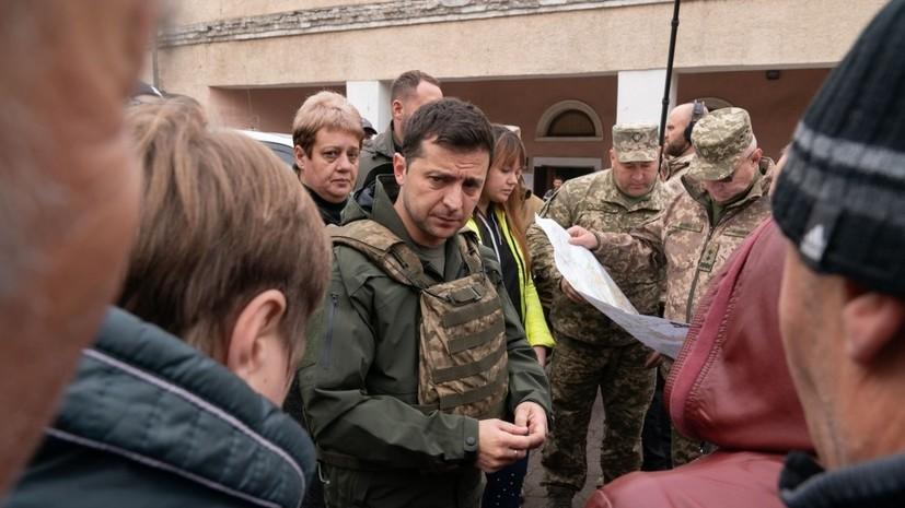 В Кремле прокомментировали визит Зеленского в Золотое