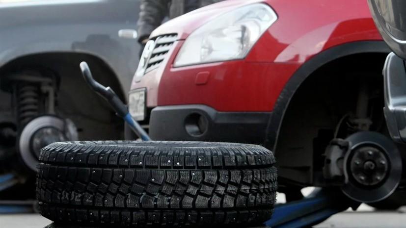 В Гидрометцентре призвали водителей в Москве скорее менять резину