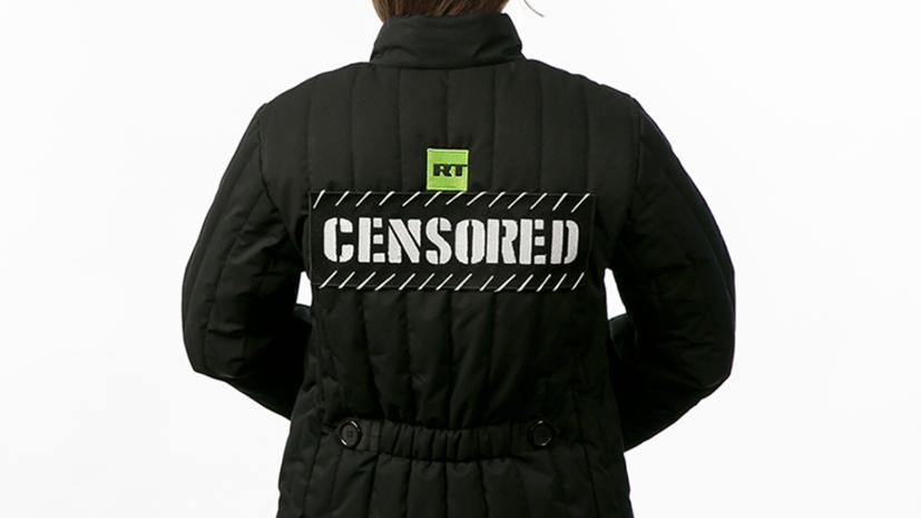 https://cdni.rt.com/russian/images/2019.10/article/5db6f3a4ae5ac90bc66a6b3f.png