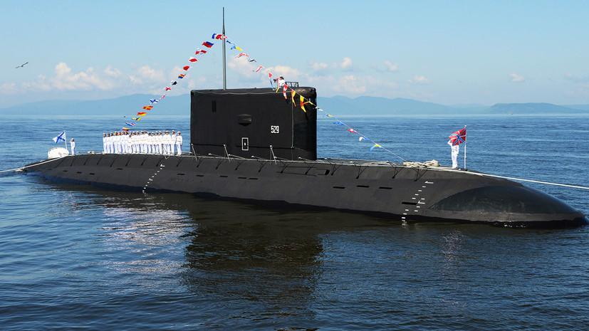 Бесшумность и оснащение «Калибрами»: какими возможностями будут обладать новые подлодки Тихоокеанского флота