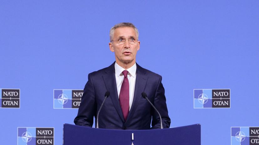 Столтенберг призвал Белоруссию не беспокоиться из-за учений НАТО