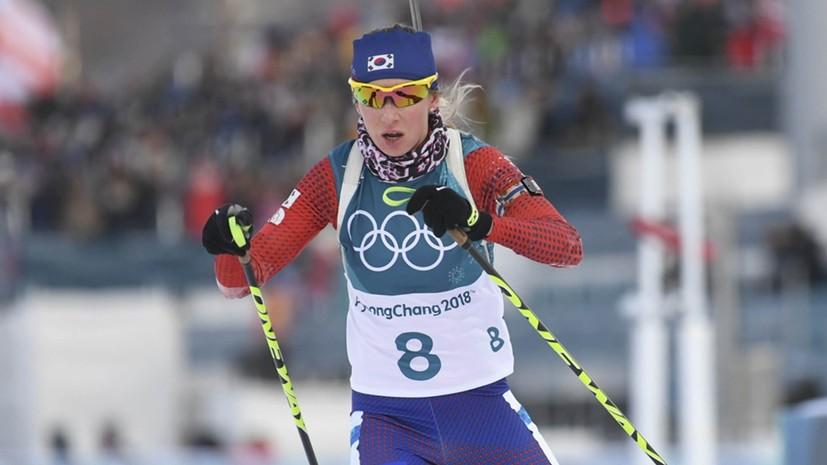 Бывшей российской биатлонистке Аввакумовой отказали в выступлении за Сербию