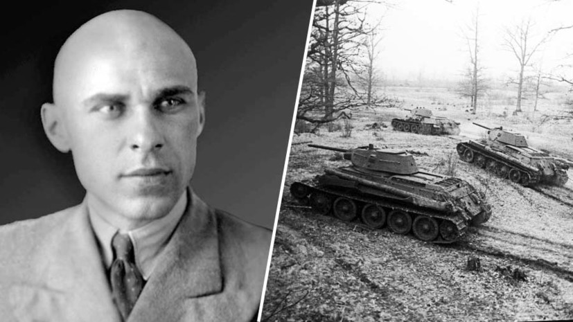«У него был свой фронт»: как конструктор Александр Морозов ковал танковую мощь Советского Союза