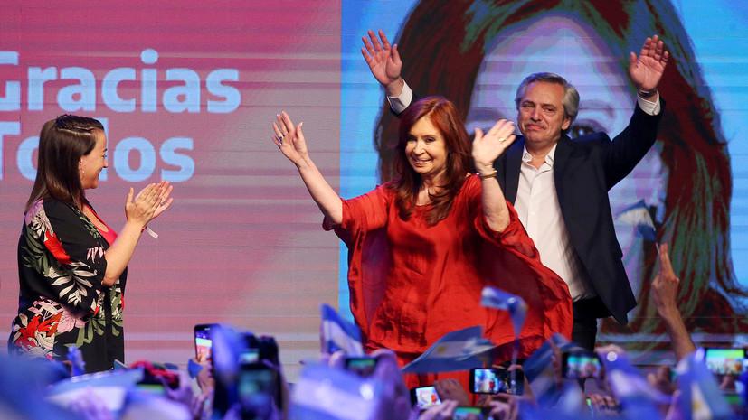«Политика правых терпит неудачу»: почему новым президентом Аргентины стал соратник Кристины Киршнер