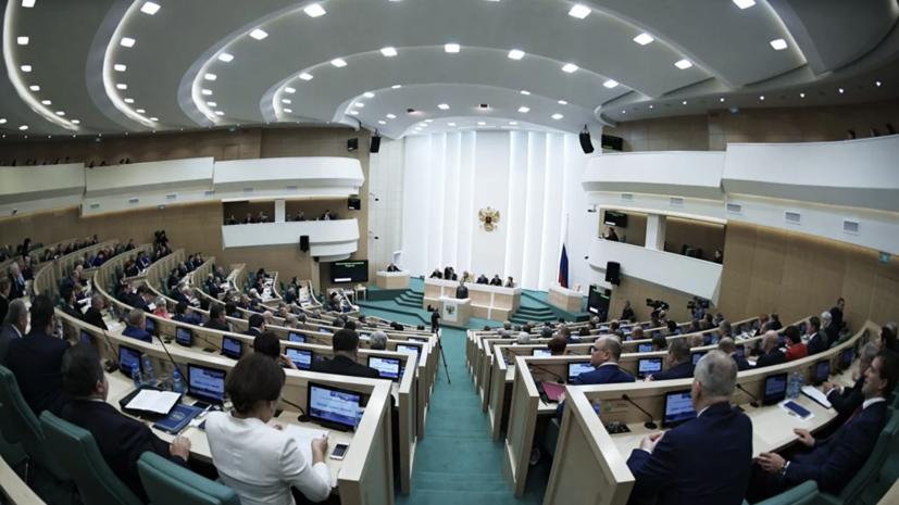 В Совфеде оценили новый призыв к санкциям против «Северного потока — 2»
