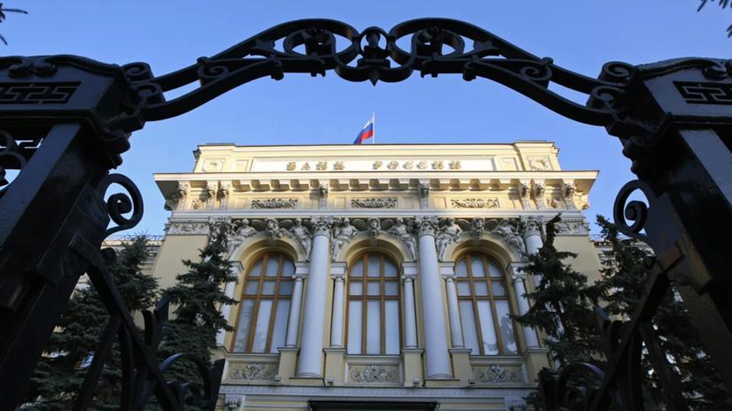 Центробанк впервые раскрыл валютную структуру торговли России и Турции