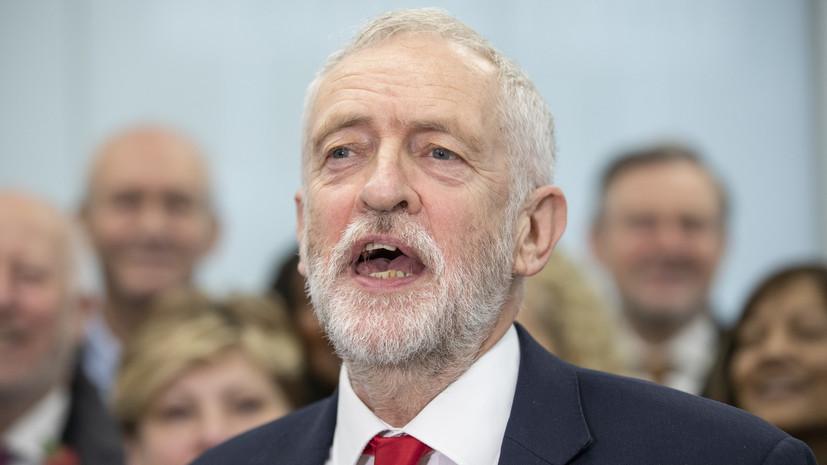 Корбин заявил о поддержке лейбористами досрочных выборов в Британии