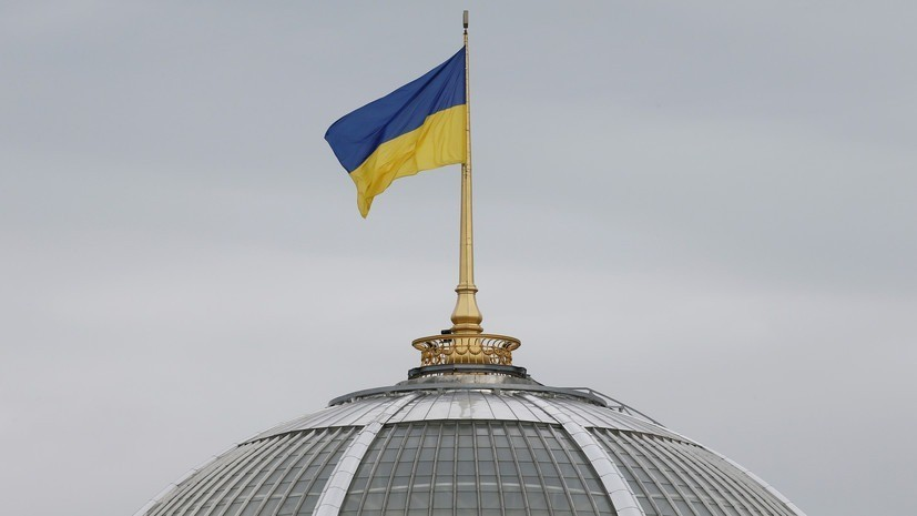 Инициатор расследования событий в Одессе устроил драку в Раде