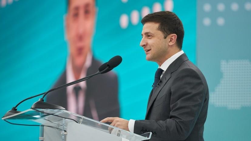 В Госдуме Зеленского сравнили с персонажем сказки после заявлений о Крыме
