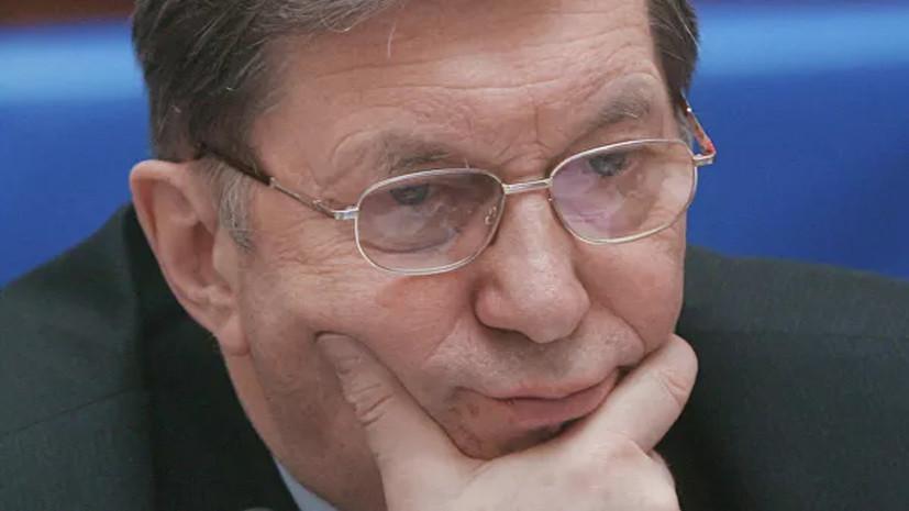 Умер академик Николай Анфимов