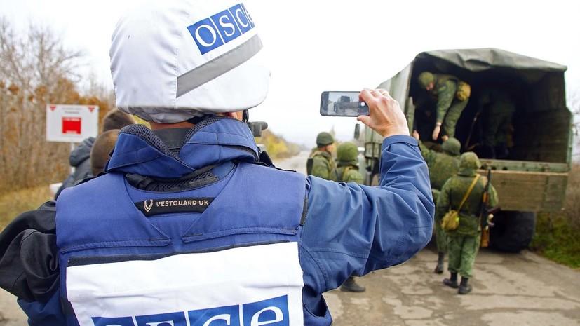 «Важно, чтобы Украина выполняла свои обещания»: как проходит разведение сил в Золотом