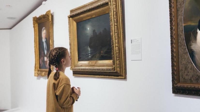 Акция «Ночь искусств» пройдёт 3 ноября в Подмосковье