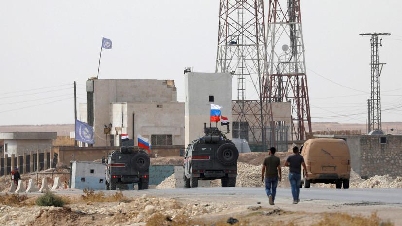 ЦПВС: Россия выполнила мероприятия российско-турецкого меморандума
