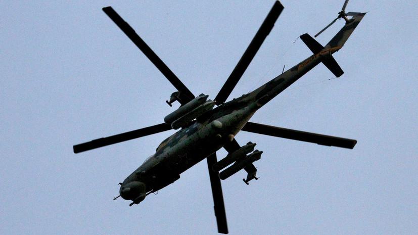 ВВС США намерены задействовать российские Mи-24 на учениях