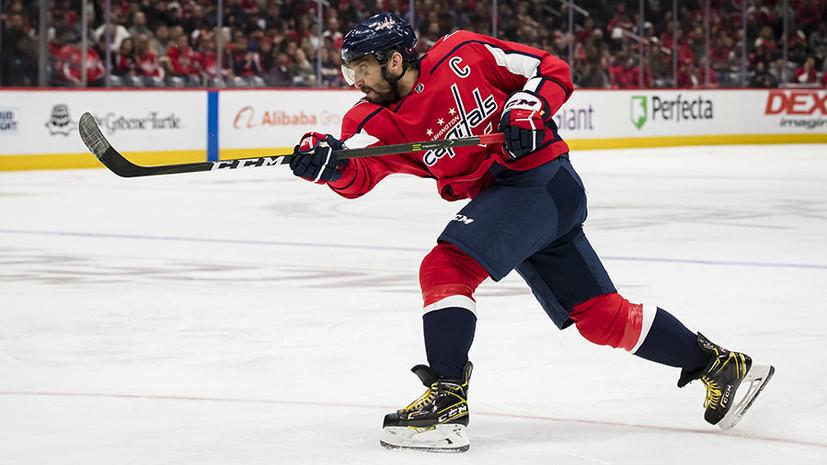 Четыре очка Овечкина, лакросс Свечникова и хет-трик Радулова: российские хоккеисты стали героями игрового дня НХЛ