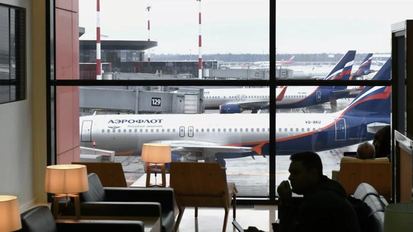 В России создают комплекс для скрытой проверки людей в аэропортах