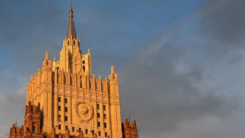 В МИД России ответили на планы Украины провести учения возле Крыма