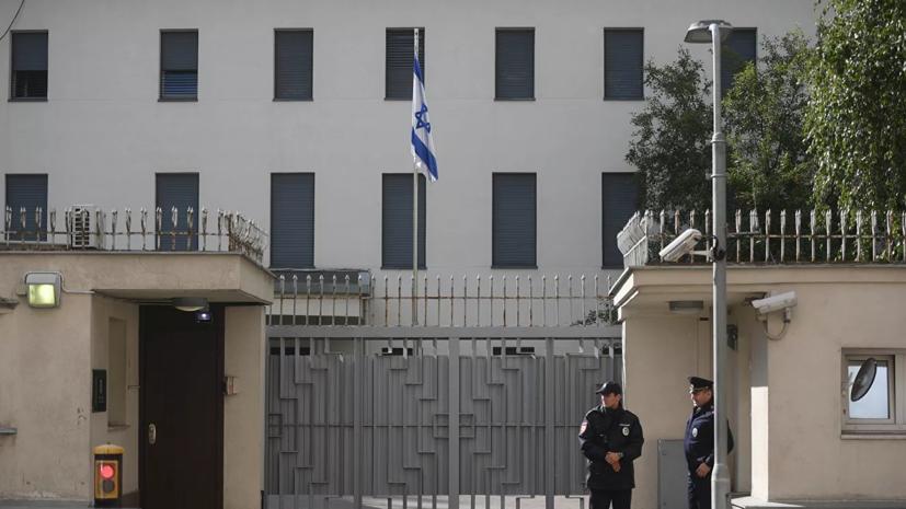 Посольство Израиля в России объявило о своём вынужденном закрытии