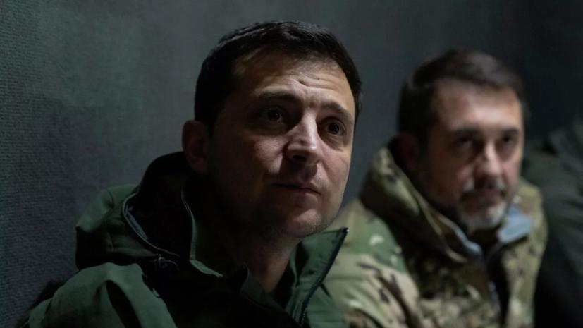 Зеленскийназвал этапы возвращения контроля над Донбассом