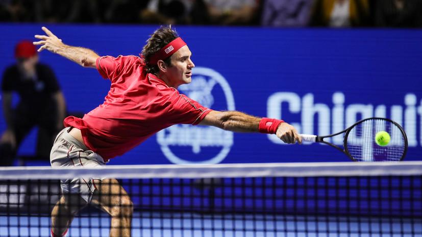 Федерер снялся с Кубка АТР в Сиднее