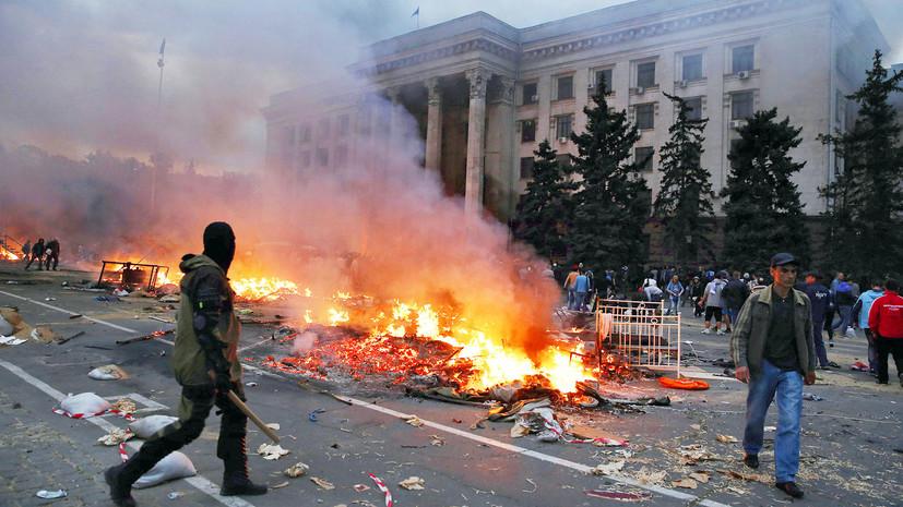 ВВерховной Раде произошла первая потасовка— Драка нового созыва