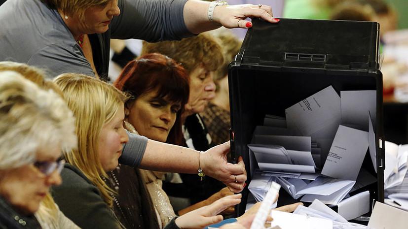 «Время для реальных перемен»: могут ли досрочные выборы в Великобритании привести к отмене брексита