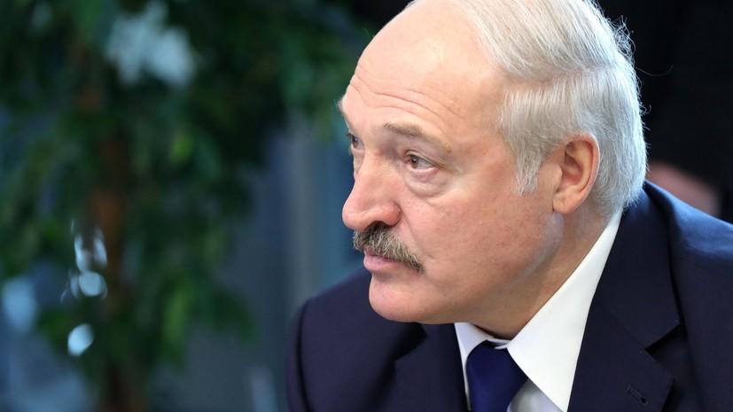 Лукашенко заявил о намерении прорубить окно в Европу