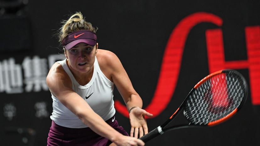 Свитолина одержала вторую победу на Итоговом турнире WTA
