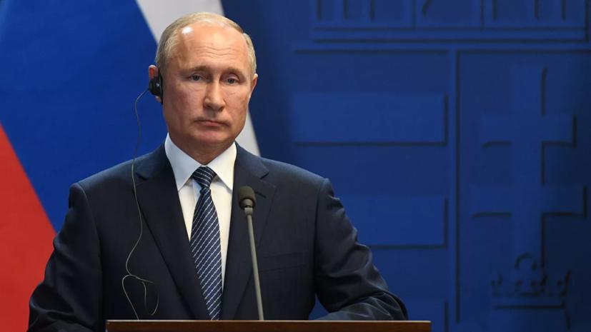 Путин: Москва готова поставлять газ Киеву по сниженным ценам