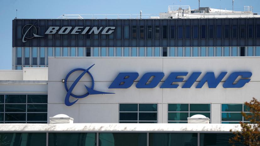 Boeing запретила полёты порядка 50 самолётов из-за выявленных дефектов