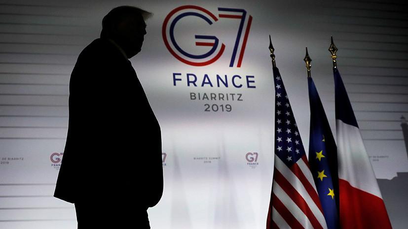 «Внутриполитический фактор»: в конгрессе США приняли резолюцию против участия России в G7