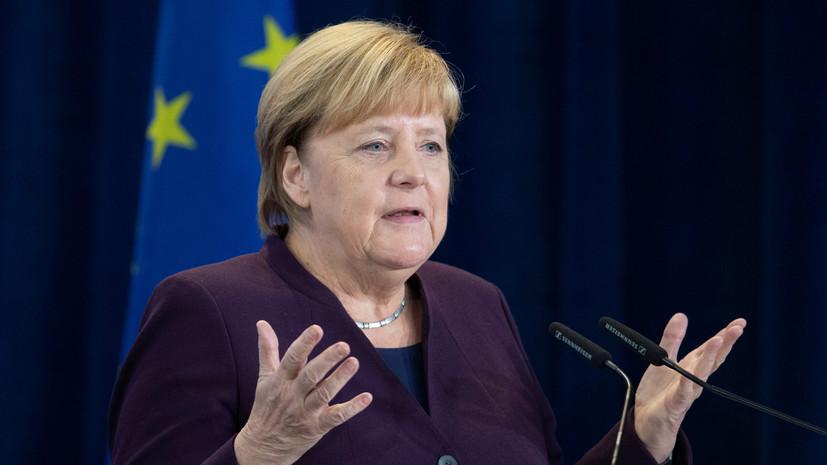 Меркель не упомянула в своей речи о вкладе СССР в объединение Германии