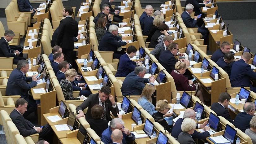 Названы нововведения в законодательстве России с 1 ноября