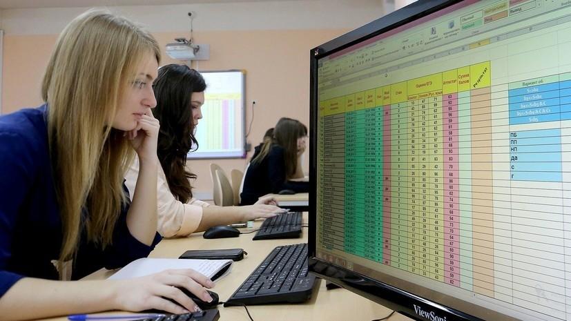 Васильева раскритиковала уровень обучения информатике в школах России